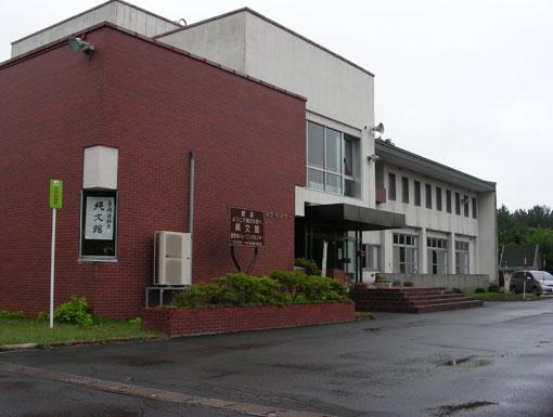 kamegaoka10.jpg