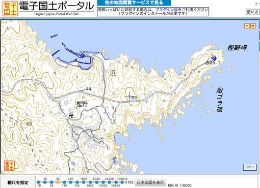 kashinozakiM.jpg