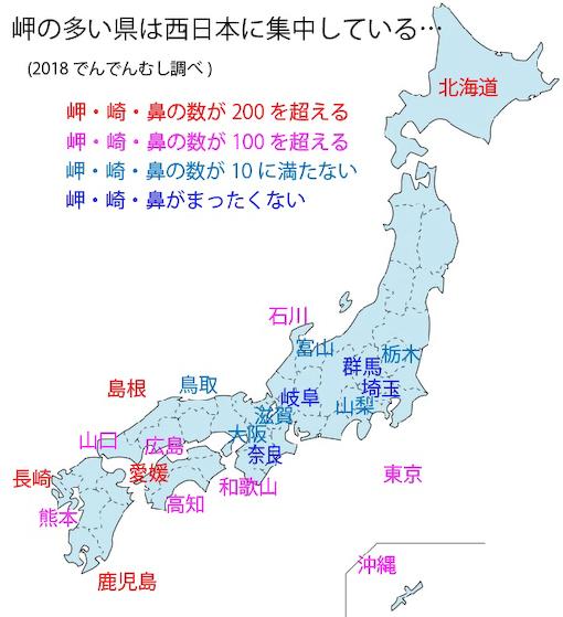 kenbetuMap-3.jpg