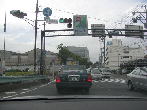 kokudo203.jpg