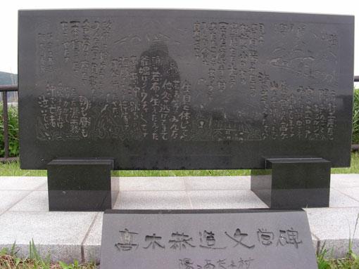 kouyazaki10.jpg