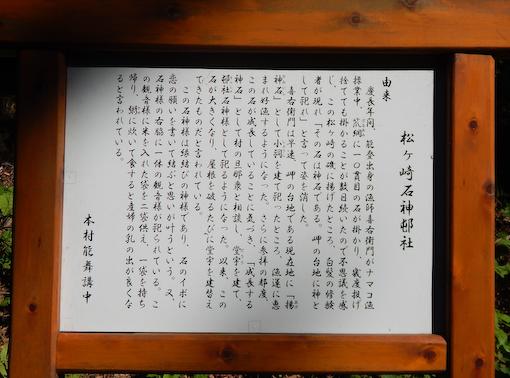 matshugasaki-6.jpg