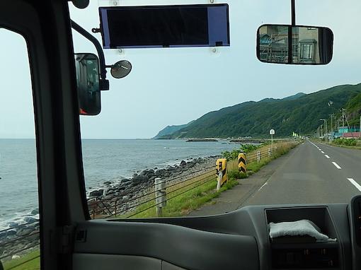moiwamisaki-1.jpg
