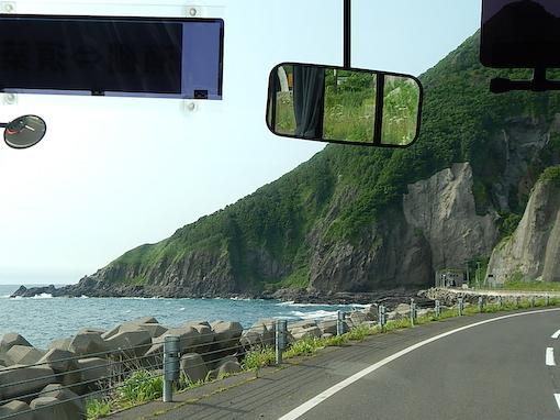 moiwamisaki-10.jpg