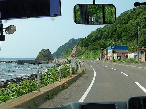 moiwamisaki-8.jpg