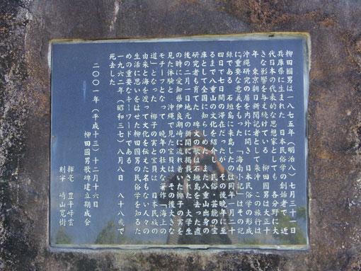 shirahoyanagida02.jpg