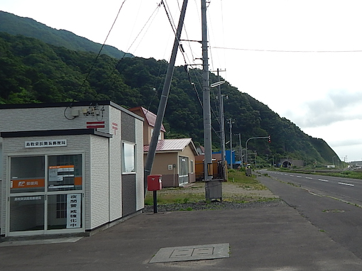 shiraitom-9.jpg