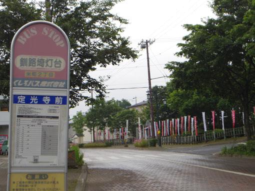 shiritomisaki02.jpg