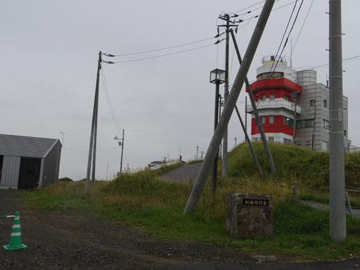 shiritomisaki04.jpg