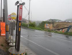 shiyakusyo334.jpg