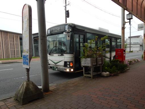 towada-1.jpg