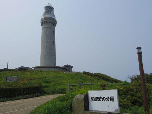 tsunoshimatodai01.jpg