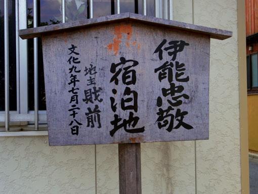 tsuyazaki10.jpg