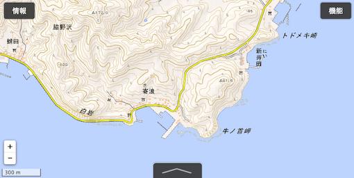 ushinokubi2M-1.jpg