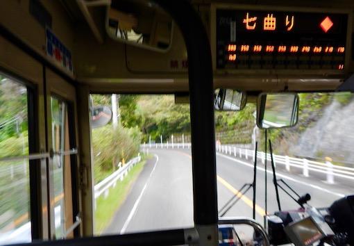 washizaki08.jpg