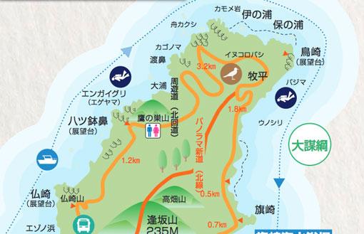 1242 渡鼻=岩船郡粟島浦村(新...