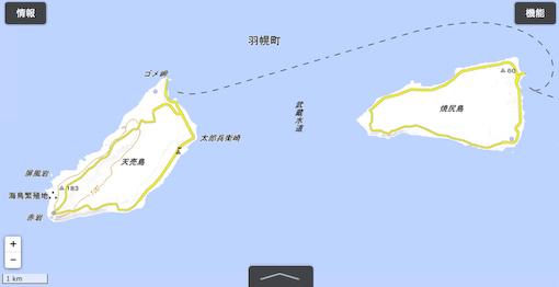 yagishiriM-1.jpg
