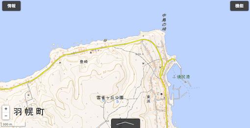 yagishiriM-2.jpg