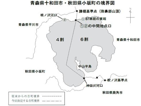 yodonomisakiM-2.jpg