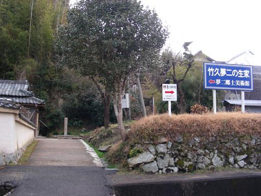 yumeji01.jpg