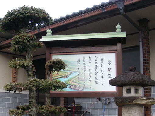 yumeji06.jpg