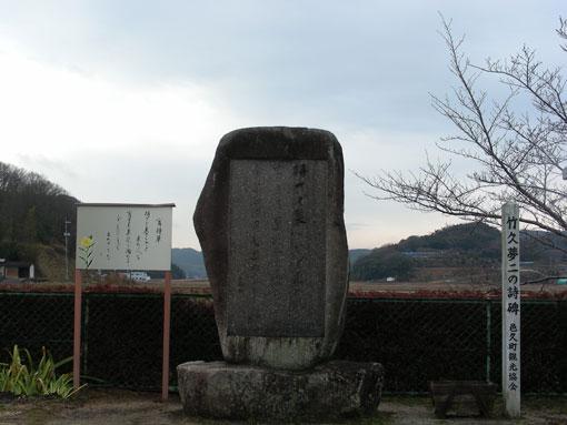 yumeji07.jpg