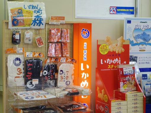 yunosaki09.jpg