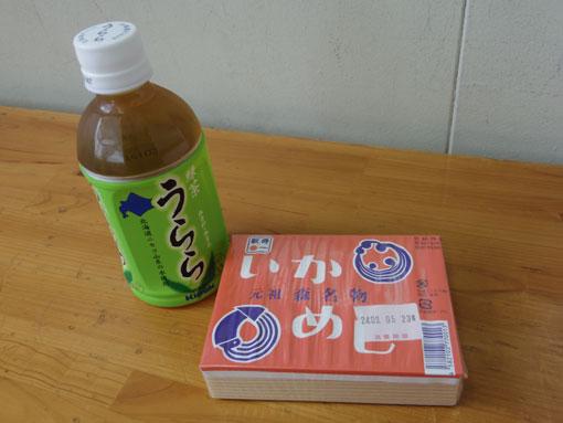 yunosaki10.jpg
